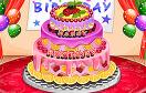 美味的水果生日蛋糕遊戲 / 美味的水果生日蛋糕 Game