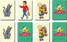 小男孩的記憶遊戲 / 小男孩的記憶 Game