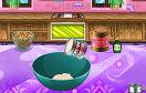 學習製作蘿蔔蛋糕遊戲 / 學習製作蘿蔔蛋糕 Game
