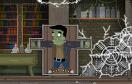 殭屍逃離古堡選關版遊戲 / 殭屍逃離古堡選關版 Game