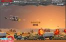 沙漠戰爭遊戲 / Desert War Game
