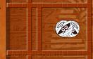 古埃及的謎題遊戲 / 古埃及的謎題 Game