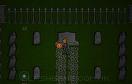 追捕小鬼回地獄2無敵版遊戲 / Halloween Hunt 2 Game