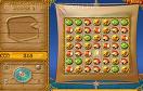 亞特蘭蒂斯島遊戲 / 亞特蘭蒂斯島 Game