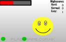 敏捷的表情遊戲 / 敏捷的表情 Game