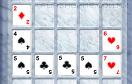 撲克牌碰碰看遊戲 / 撲克牌碰碰看 Game