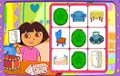 朵拉認東西遊戲 / Bingo With Dora Game