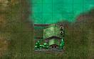 帝國統治者2遊戲 / Imperium II Game