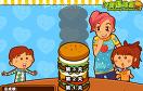 漢堡遊戲小店中文版遊戲 / 漢堡遊戲小店中文版 Game