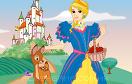 城堡公主逛花園遊戲 / 城堡公主逛花園 Game