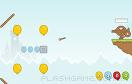 大炮打氣球增強版遊戲 / 大炮打氣球增強版 Game