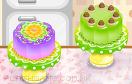 製作美味蛋糕遊戲 / Cake Creations Game