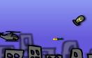 核彈危機遊戲 / 核彈危機 Game