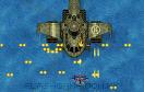 釣魚島大戰2無敵版遊戲 / 釣魚島大戰2無敵版 Game