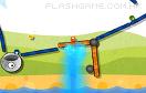 水管狂想曲遊戲 / 水管狂想曲 Game