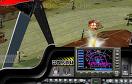 直升機偷襲遊戲 / 直升機偷襲 Game