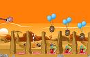 奶牛敢死隊叢林戰選關版遊戲 / 奶牛敢死隊叢林戰選關版 Game