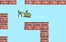 直升機送炸彈遊戲 / 直升機送炸彈 Game