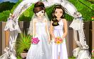 新娘和伴娘遊戲 / 新娘和伴娘 Game