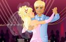婚禮上的舞蹈遊戲 / 婚禮上的舞蹈 Game