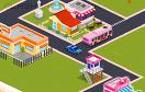 打造商業城遊戲 / 打造商業城 Game