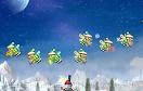 聖誕小精靈遊戲 / 聖誕小精靈 Game