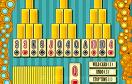 紙牌拖拉機遊戲 / 紙牌拖拉機 Game