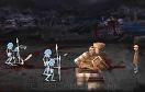 邪惡殭屍攻城3遊戲 / 邪惡殭屍攻城3 Game