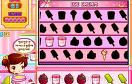 美眉七彩冰淇淋店遊戲 / 美眉七彩冰淇淋店 Game