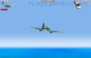 海軍戰艦遊戲 / Naval Strike Game