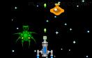 外星戰艦遊戲 / 外星戰艦 Game