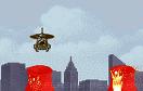 直升機救援核輻射塔遊戲 / 直升機救援核輻射塔 Game