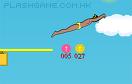 跳水挑戰者遊戲 / 跳水挑戰者 Game