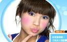可愛楊丞琳化妝遊戲 / 可愛楊丞琳化妝 Game