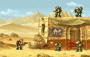瘋狂合金彈頭3遊戲 / Metal Slug Brutal 3 Game