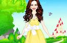 白雪公主的新衣遊戲 / 白雪公主的新衣 Game