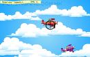 射擊飛機遊戲 / 射擊飛機 Game