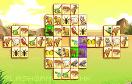 奇趣動物連連看遊戲 / 奇趣動物連連看 Game