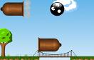 加農炮彈之旅遊戲 / 加農炮彈之旅 Game