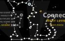 隕石星座遊戲 / 隕石星座 Game