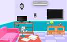 逃離單身公寓3遊戲 / 逃離單身公寓3 Game