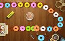 甜甜圈祖瑪遊戲 / 甜甜圈祖瑪 Game