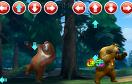 熊大熊二跳舞遊戲 / 熊大熊二跳舞 Game