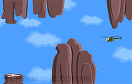 直升機降落遊戲 / 直升機降落 Game