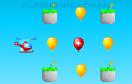 直升機撞氣球遊戲 / 直升機撞氣球 Game