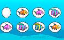 深海小魚記憶遊戲遊戲 / 深海小魚記憶遊戲 Game