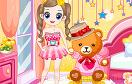 女孩和她的泰迪熊遊戲 / 女孩和她的泰迪熊 Game