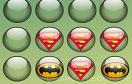 超級英雄記憶球遊戲 / 超級英雄記憶球 Game