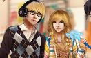 韓國街頭情侶遊戲 / 韓國街頭情侶 Game