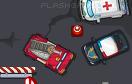 消防停車場修改版遊戲 / 消防停車場修改版 Game